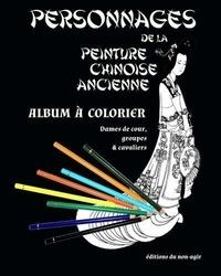 (peintres chinois célèbres) Collectif - Personnages de la peinture chinoise ancienne: Album à colorier pour adultes (Français).