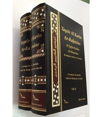 '-r. As-sa'di - L'exégèse de As-Sadi (02 Volumes) - TAYSÎR AL-KARÎM AR-RAHMAN.