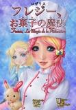 - Rosalys et Masaya Nakatsu - Fraisie, okashi no mahoo - Fraisie, la magie de la pâtisserie.