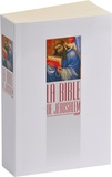 Éditions du Cerf - La Bible de Jérusalem.