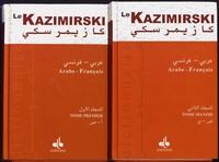 Deedr.fr Le Kazimirski Arabe-Français - 2 volumes Image