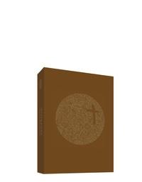 Lectionnaire de semaine -  A.E.L.F pdf epub