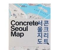 Kim Hyon-sob - Concrete seoul map.