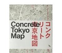 Pollock Naomi - Concrete tokyo map.