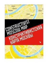 Melikova Natalia et Vassiliev Nikolai - Constructivist moskow map.