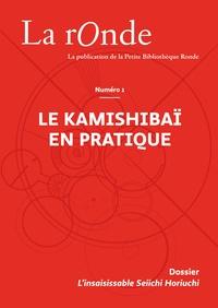 Julien Maréchal - La rOnde N° 1 : Le kamishibaï en pratique.