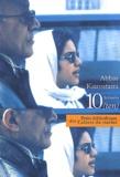 Abbas Kiarostami - .