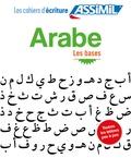 Abdelghani Benali - Arabe - Les bases.