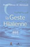 Abdou Rahman Al Abnoudy - Quelques extraits de La geste hilalienne.