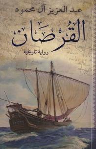 Abdul Aziz Al Mahmoud - Al Qursan - Edition en arabe.