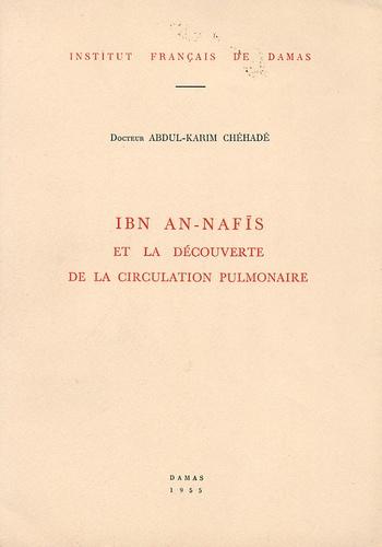 Abdul-Karim Chéhadé - Ibn An-Nafis et la découverte de la circulation pulmonaire.