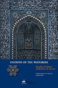 Abdullah Al-Ansari - Stations of the wayfarers.