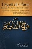 """Abû-Hâmid Al-Ghazâlî et  Ibn Al-Jawzî - L'esprit de l'âme - L'essence de """"Revivification des sciences de la religion""""."""