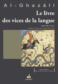 Openwetlab.it Le livre des vices de la langue Image