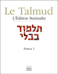 Ucareoutplacement.be Le Talmud - Tome 13, Souca 1 Image