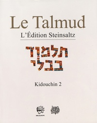 Ucareoutplacement.be Le Talmud - Tome 27, Kidouchin 2 Image