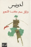 Adonis - Warraq - Edition langue arabe.
