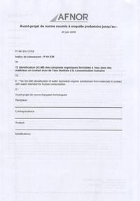 Deedr.fr PR NF EN 15768 - Identification GC-MS des composés organiques lixiviables à l'eau dans des matériaux en contact avec de l'eau destinée à la consommation humaine Image