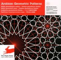 Agile rabbit (éditions) - Arablan Geometric Patterns. 1 DVD