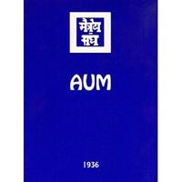 Agni Yoga - Aum.