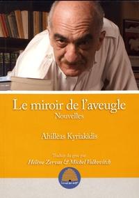 Ahillèas Kyriakidis - Le miroir de l'aveugle.