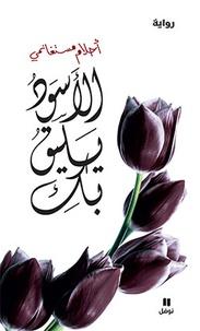 Ahlam Mosteghanemi - Al'aswad Yaliku Biki.
