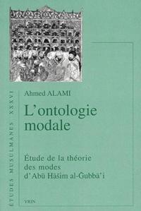 Ahmed Alami - .