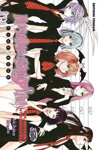 Akihisa Ikeda - Rosario + Vampire Guide Book : .