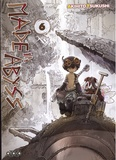Akihito Tsukushi - Made in Abyss Tome 6 : .