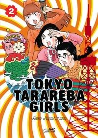 Akiko Higashimura - Tokyo Tarareba Girls Tome 2 : .