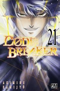 Akimine Kamijyo - Code Breaker Tome 21 : .