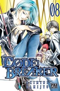 Akimine Kamijyo - Code Breaker Tome 8 : .