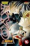 Akimine Kamijyo - Samurai Deeper Kyo Tome 16 : .