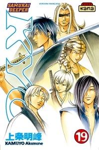 Akimine Kamijyo - Samurai Deeper Kyo Tome 19 : .