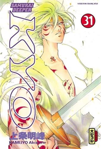 Akimine Kamijyo - Samurai Deeper Kyo Tome 31 : .