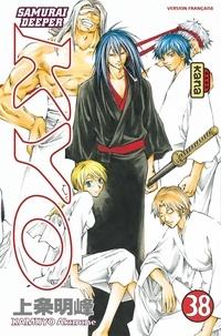 Akimine Kamijyo - Samurai Deeper Kyo Tome 38 : .