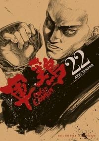 Akio Tanaka - Coq de Combat Tome 22 : .
