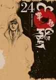 Akio Tanaka - Coq de Combat Tome 24 : .