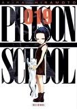 Akira Hiramoto - Prison school T19.