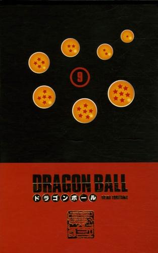 Akira Toriyama - Dragon Ball Coffret Tome 9 : Coffret en 2 volumes : Tomes 17 et 18.