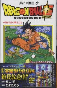 Akira Toriyama et  Toyotarou - Dragon Ball Super Tome 1 : Dai-Roku Uchu no Senshi-tachi.