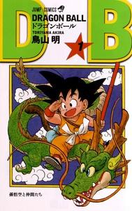 Dragon Ball Tome 1 - Akira Toriyama |