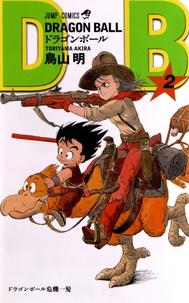 Akira Toriyama - Dragon Ball Tome 2 : .
