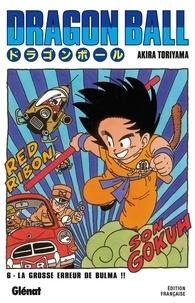 Téléchargement de livres électroniques gratuits pour téléphone portable Dragon Ball Tome 6