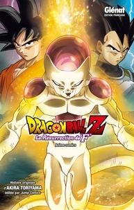 """Akira Toriyama - Dragon Ball Z - La résurrection de """"F""""."""