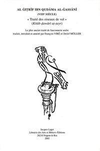 Al Gitrif Ibn Qudama al-Gassani - Traité des oiseaux de vol.