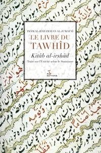 Al-juwayni - Livre de tawhid.