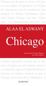 Alaa El Aswany - Chicago.