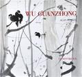 Alain Bonfand - Wu Guanzhong.