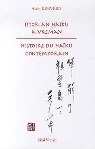Histoiresdenlire.be Histoire du haïku contemporain Image